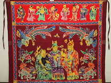 VERY RARE ANTIQUE PERANAKAN CHINESE JAVA BATIK TOK WI ALTAR TABLE PRAYER CLOTH