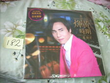 a941981 Chris Wong 2016 Cover Version 12-inch LP 黃凱芹 Christopher 輝黃時期 Sings the Compositions of Joseph Koo James Wong