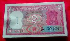 2 TWO RUPEES BUNDLE OF 100 NOTES  BACK SIDE TIGER MIXED (NOT UNC) LOT.