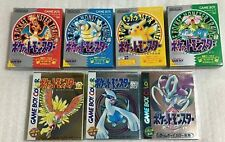 POKEMON Red Green Blue Yellow Gold Silver Crystal Japan Gameboy GB 7 set BOXED