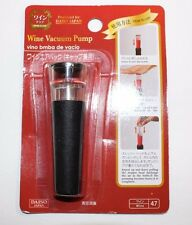 Daiso Japan Champagne Wine Bottle Vacuum Sealed Stopper Air Pump Sealer Plug