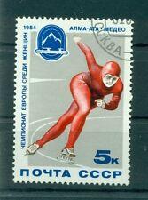 Russie - USSR 1984 - Michel n. 5346 - Speed Skating