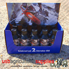 HUSQVARNA (DUE) 2 tempi olio - 1x One Shot Pot NEXT DAY DELIVERY MOTOSEGA