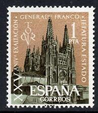 SPAIN MNH 1961 SG1434 25th Anniversary of the Appointment of General Franco