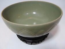 "Beautiful Chinese 6 1/2"" antique Ming longquan celadon porcelain bowl"