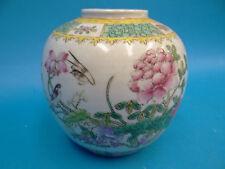 Vintage La Famiile China Birds White Rose Porcelain Yellow Ginger Jar Export Old