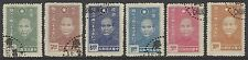 CHINA 1945 Dr.Sun Yat-sen Death Anniv set of 6 used w/matching CHUNGKING cancels