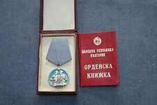 Bulgarian order Kiril and Metodi 2nd class with box and document