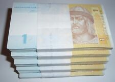 UKRAINE - Pack (100 pcs) Bundle of 1 HRYVNIA 2014 - Hontareva, Pick P-116A - UNC