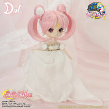 "DAL Official Licensed Pullip Sailor Moon Small Lady 12"" Figure Groove Doll D-157"