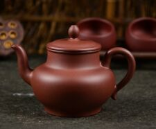 """Highly Commended"" Chinese Yixing Zisha Clay Handmade Siting Teapot 210cc"