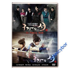"""BUY 5 GET 1 FREE""  Gu Family Book Korean Drama (6DVDs) Excellent English Subs!"