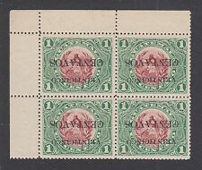 Guatemala Sc 156 MNH. 1916 Inverted Overprint Essay, Sheet Corner Block of 4, VF