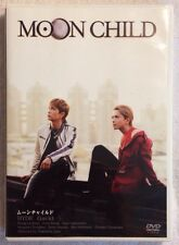 Moon Child Hyde(L'Arc-en-Ciel)Gackt 1st Press Limited Edition (Prev. Viewed DVD)