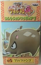 Monster Hunter Diary Poka Poka Airou Village G Collection Figure Bullfango