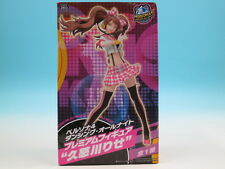 Persona 4 Dancing All Night Premium Figure Rise Kujikawa Sega