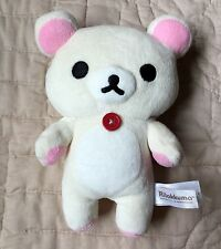 "Rilakkuma Plush White 7"" Bear Teddy Red Button 2013 San-X Sanrio Pink Ears Paws"