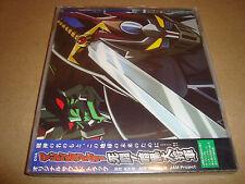 CD OVA MAZINKAISER: SHITOU! ANKOKU DAISHOGUN ORIGINAL SOUNDTRACK MICA-0016