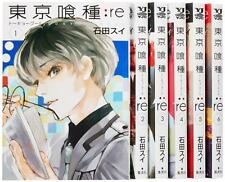 Tokyo Ghoul : re 1-7 Volume Set / From Japan / New / Sui Ishida /