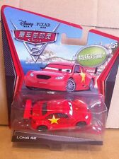 "DISNEY CARS pressofusione - ""LONG GE"" - SUPER CHASE-VHTF-SPEDIZIONE COMBINATA"
