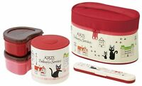 Studio Ghibli Kiki's Delivery Service Thermal Bento Lunch Box Set Authentic New