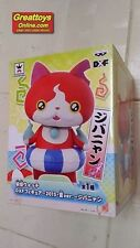 Yokai Watch DXF Summer Ver.2015 BANPRESTO ANIME FIGURE G-24325 4983164496758