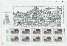 1996 Korea Suwon Castle Bicentennial SC 1890 - Sheet of 10 MNH*