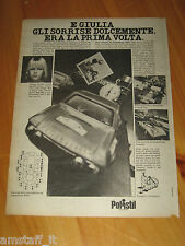 POLISTIL CON LANCIA STRATOS=ANNO 1974=PUBBLICITA=ADVERTISING=