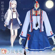Dress Miracle Nikki HanFu Cosplay Chinese style Princess Sweet Lolita Costume