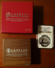 2011 Panda NGC MS69 Shanghai Gold Exchange Silver China 1oz 10Yn Yuan (Pop 92)