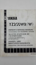 Yamaha Motorbike YZ250WR(W) Factory Owners Service Manual. 1st ed., October 1988