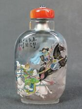 "Chinese ""Zhang Fei"" ""Ma Chao"" Inside Hand Painted Glass Snuff Bottle:Gift Box"