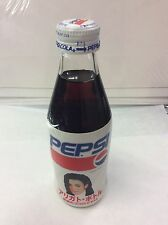 Michael Jackson World Tour Pepsi Cola Bottle--UNOPENED