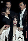 The Handmaiden, 2016 Korean Movie Posters Flyers CANNES Ver.3 of 3 (A4 Size)