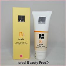 Dr. Kadir B3 Treatment Mask For Oily and Problematic Skin 75 ml