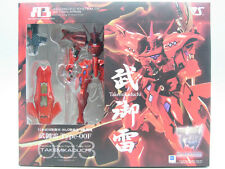 Muv-Luv Alternative A3 3 Takemikaduchi Type-00F Action Figure Volks