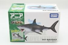 Takara Tomy ANIA Animal AS-07 Great White Shark Mini Action Figure Education Toy
