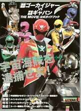 GOKAIGER VS GAVAN Movie Photo Guide Book Japan 2012 Japan Tokusatsu Sentai