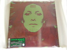 ANNETTE PEACOCK I'm The One 180 gram vinyl NEW SEALED LP limited # 268/1000