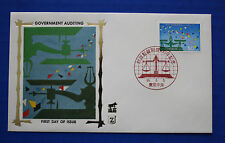 "Japan (1388) 1980 Government Auditing Zaso ""Silk"" FDC"