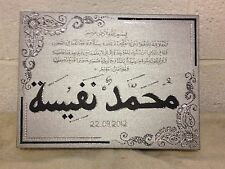 PERSONALISED HANDPAINTED ARABIC CALLIGRAPHY, WEDDING, ENGAGEMENT BEAUTIFUL GIFT