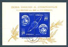 ROMANIA - 1963 - Secondo volo spaziale di gruppo