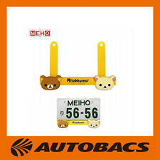 San-X Rilakkuma Korilakkuma Car Number Plate Frame Decoration (RK100)