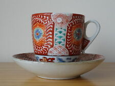 c.18th - RARE Vintage Antique EDO Japanese  Imari Porcelain Cup & Saucer  Set