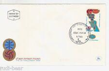 Israel Nr.   440  FDC Ersttagsbrief  Makabiade  Sport
