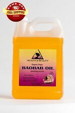 BAOBAB OIL UNREFINED ORGANIC EXTRA VIRGIN COLD PRESSED PRIME FRESH PURE 7 LB