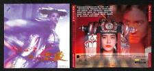 Hong Kong Movie A Chinese Ghost Story 2 Jacky Cheung Singapore 2x VCD FCS7833