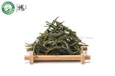 Huang Shan Mao Feng Chinese Green Tea 250g 8.8 oz