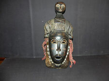 "Arts of Africa - Authentic Baule Mask - Cote d' Ivoire - 19"" Height x 9"" Wide"