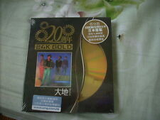 a941981 HK Rock Band Beyond 2010 Made in Japan Golden CD Limited Edition Number